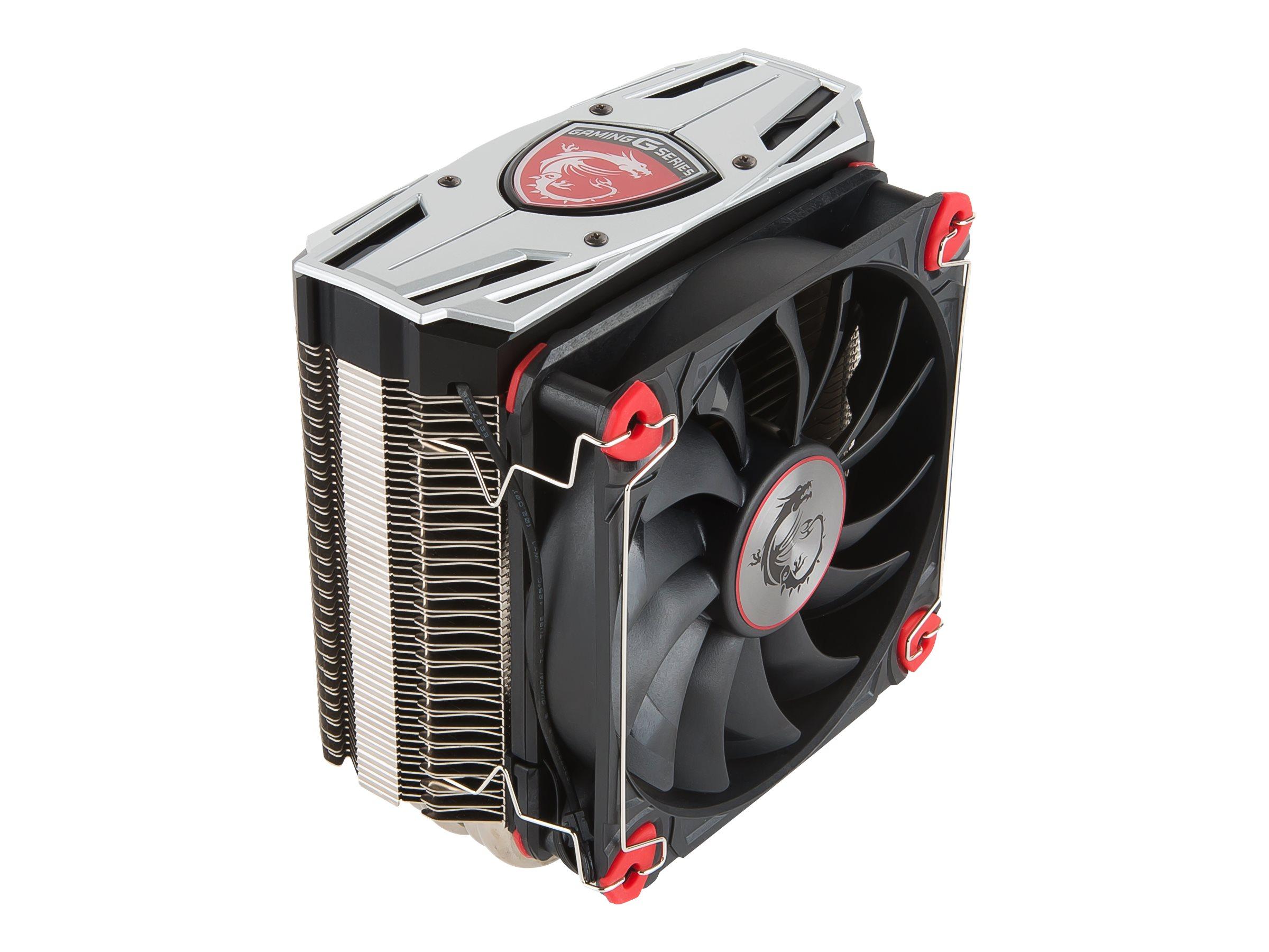 MSI Core Frozr L processor cooler