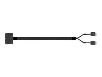 Intel SAS internal cable - 2.3 ft