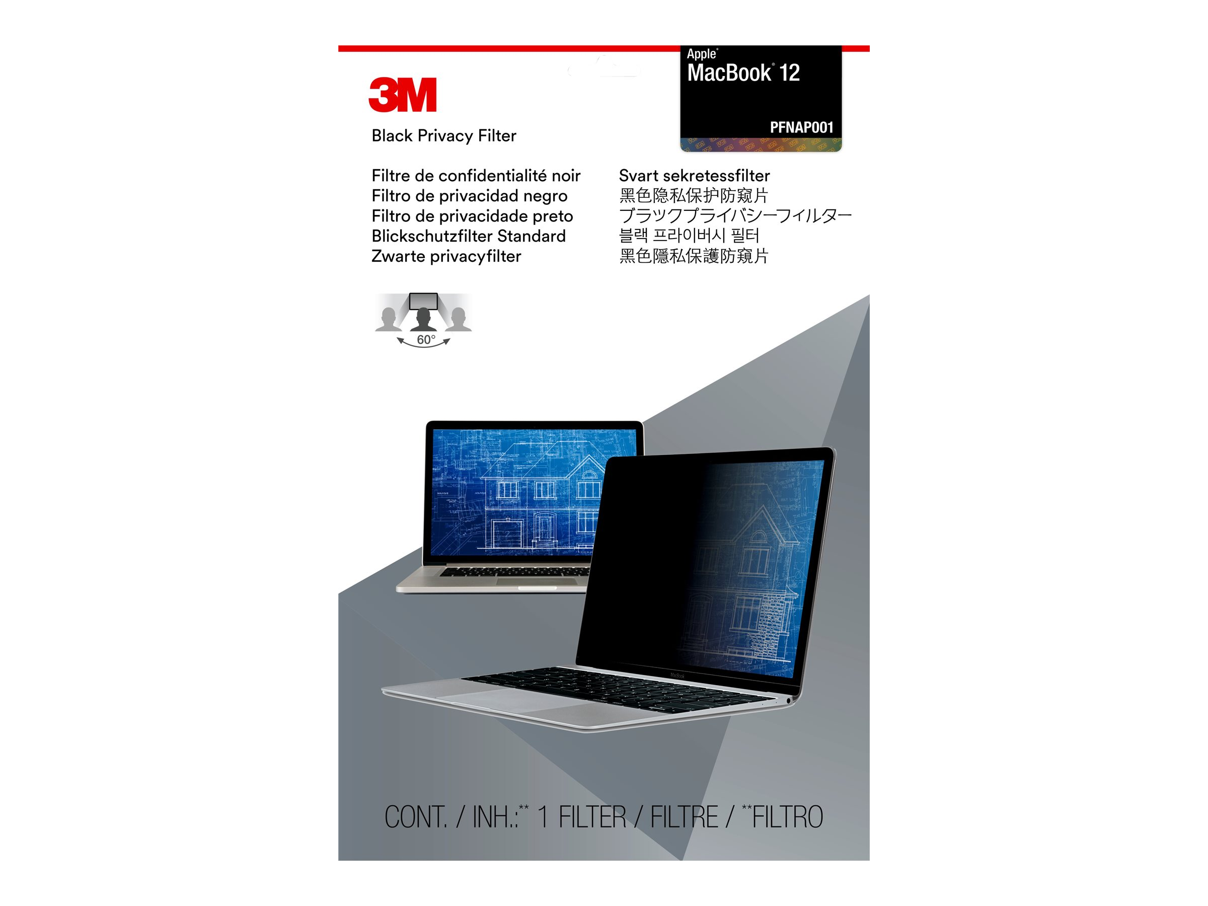 3M Privacy Filter for 12